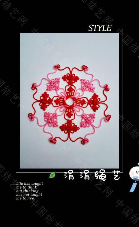 中国结论坛 传统结  作品展示 215015oxnzhz94h7hngh9z