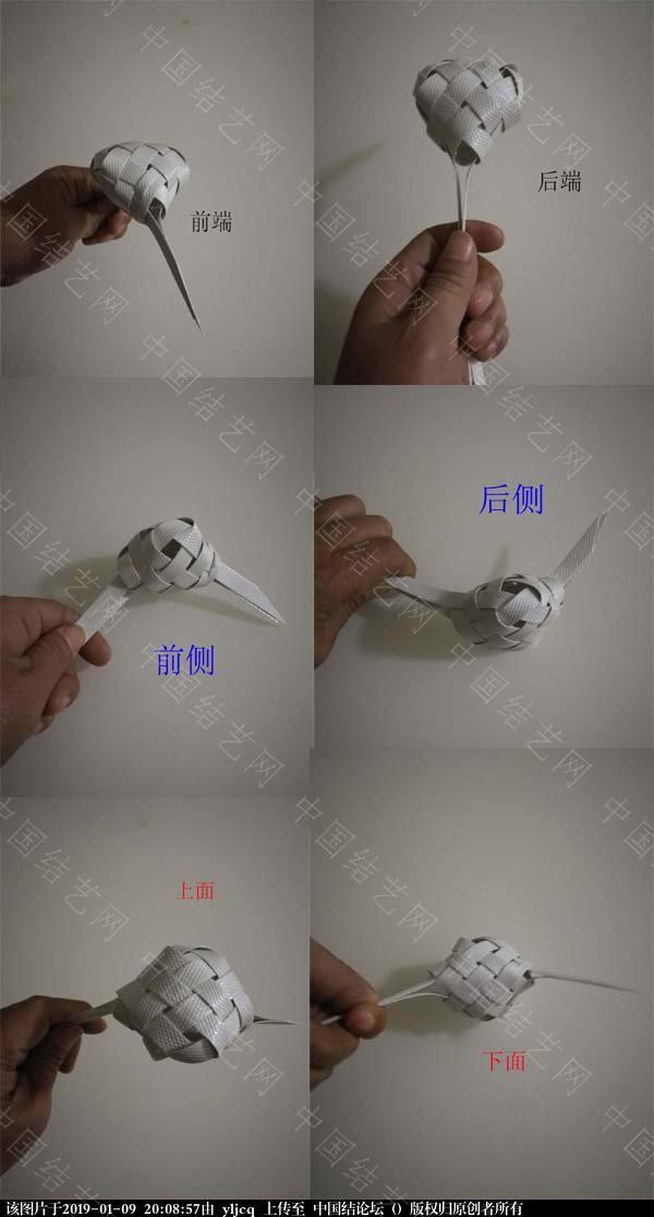中国结论坛   立体绳结教程与交流区 200854pp03kaagfzfmiafz