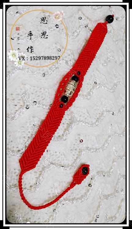 中国结论坛 一个朋友五六个银桶珠让我给编手链,清一色的红绳  作品展示 110326n8u22pp232pa8rcm