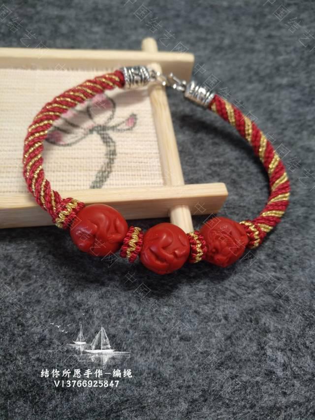 中国结论坛 过年带个红总是没错的  作品展示 114618uz6g64tzw4k9h539