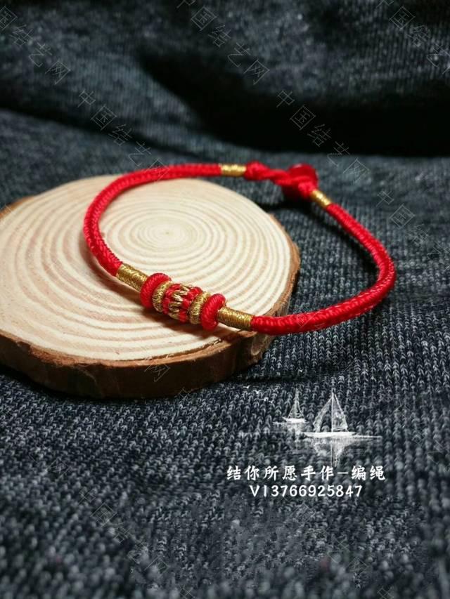 中国结论坛 过年带个红总是没错的  作品展示 114620lhjqh8kkqk4hnz46