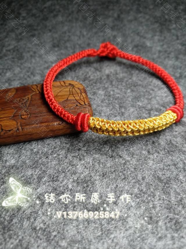 中国结论坛 过年带个红总是没错的  作品展示 114621ourxpuspugpkgupf
