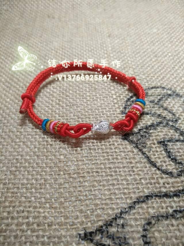 中国结论坛 过年带个红总是没错的  作品展示 114623y9ecrjoeeobmge3b
