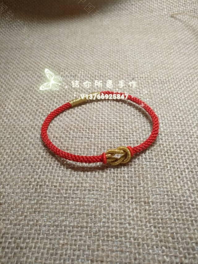 中国结论坛 过年带个红总是没错的  作品展示 114624op6vxz4pze8xe6pv