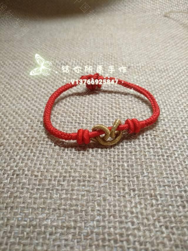 中国结论坛 过年带个红总是没错的  作品展示 114624yrhi5flvfbgfehil