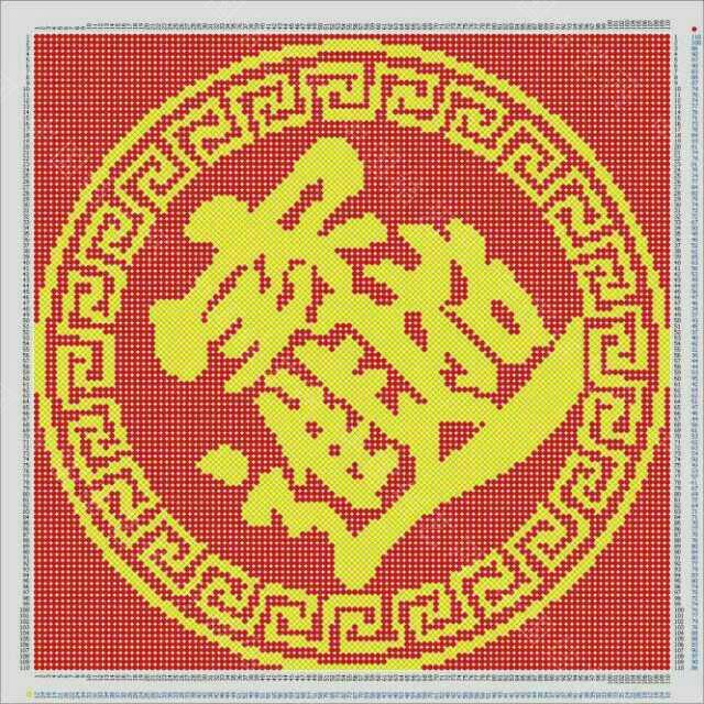 中国结论坛   结艺互助区 163632b6e46qeq3u466zuf