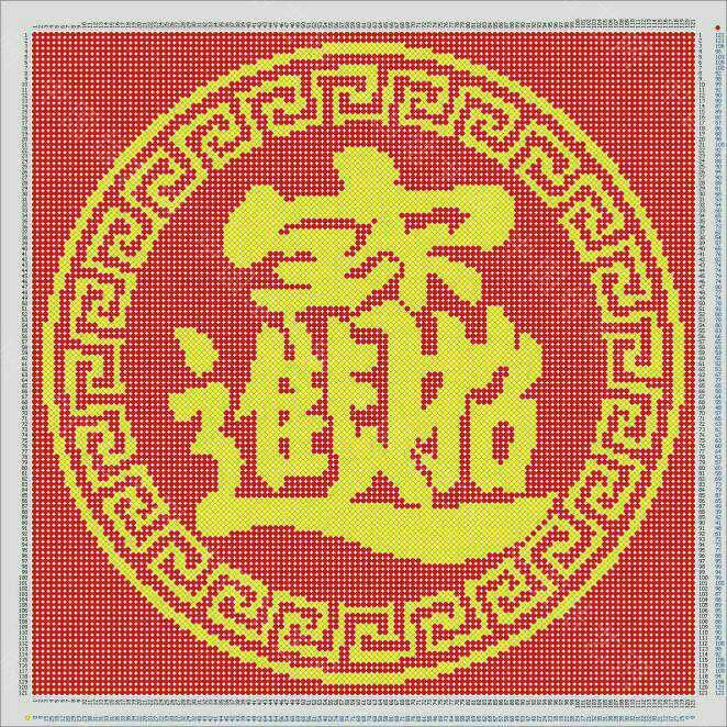 中国结论坛   结艺互助区 163632jhczk1w11w1pyk3m