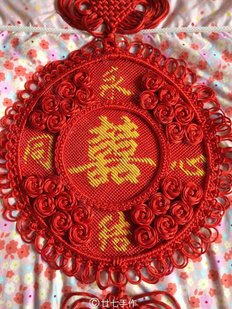 中国结论坛 双喜字板  作品展示 114934x9i3ib5apnwbwq0t
