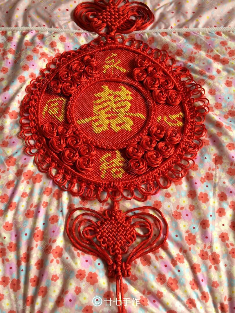 中国结论坛 双喜字板  作品展示 114935vy50fkhxphuphk5e