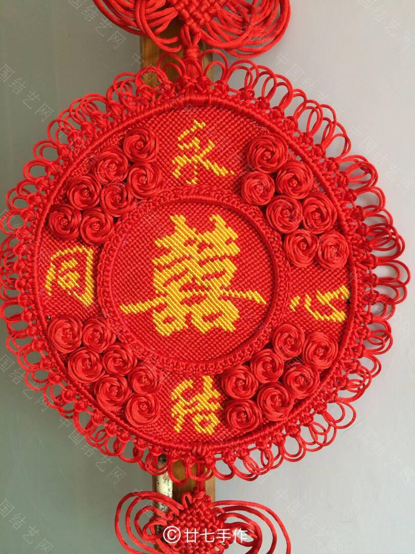 中国结论坛 双喜字板  作品展示 114940rhy6rhhcq7csw6jh