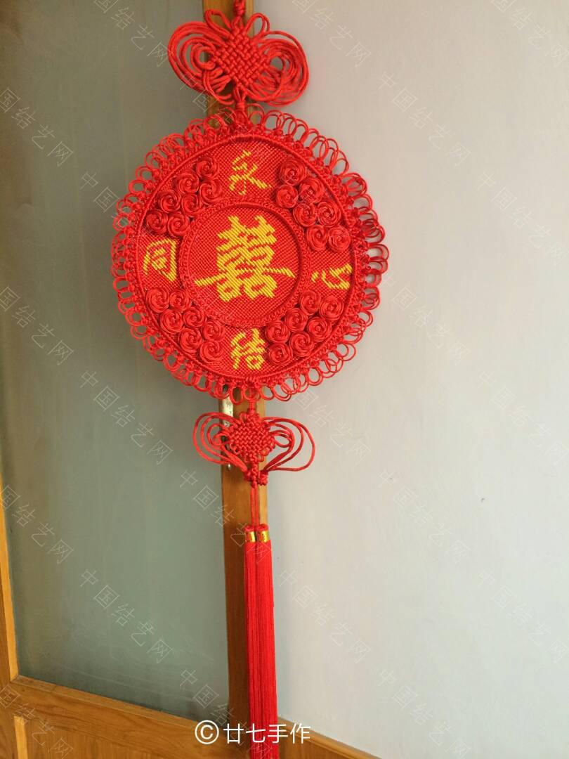中国结论坛 双喜字板  作品展示 114941z1pblzzgzbc35gl1