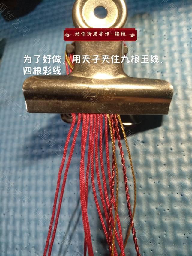 中国结论坛 辟邪来了,你准备好了吗?  图文教程区 210147n1yhcmaxe8a91cb1
