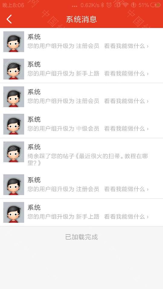中国结论坛 这个是什么鬼d(д)  结艺互助区 221024warmgya0ar78a866