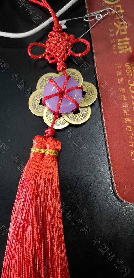 中国结论坛 铜钱平安扣  作品展示 085446n1rxzalg17v1f01b