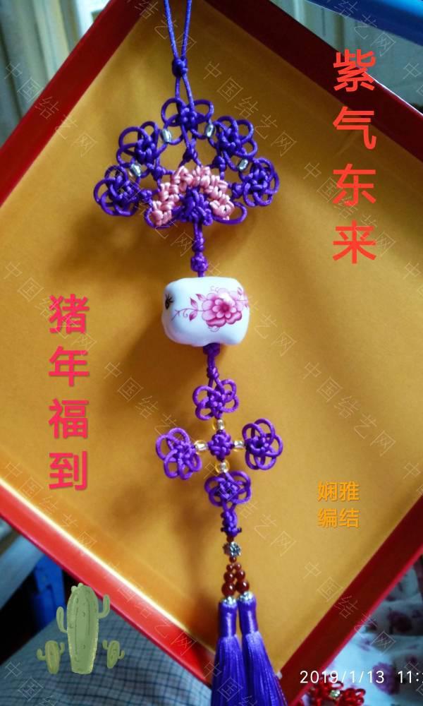 中国结论坛 猪年祝福  作品展示 115402xhhwzb5zfse32j6u