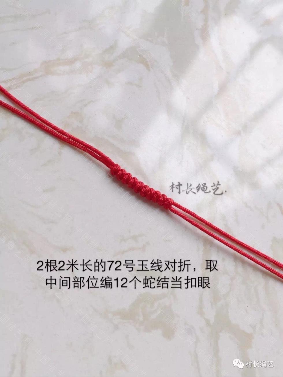 中国结论坛 曼陀罗手绳  图文教程区 232801enywcz1iflqnwwbz