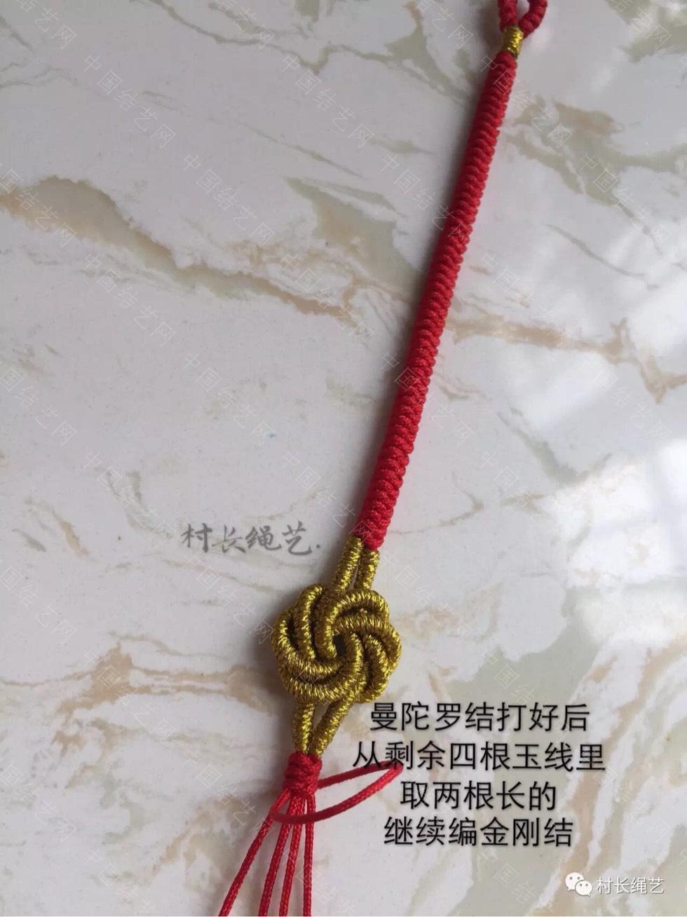 中国结论坛 曼陀罗手绳  图文教程区 232816lju92syf1uu19zpz