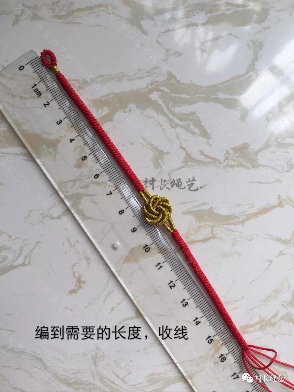 中国结论坛 曼陀罗手绳  图文教程区 232817scc0xi9uldduuuy1