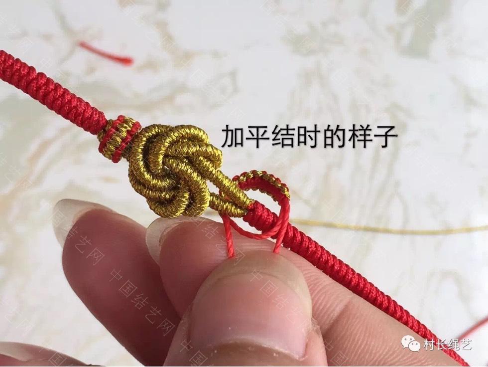 中国结论坛 曼陀罗手绳  图文教程区 232822vwi6qfwf69lw9olc