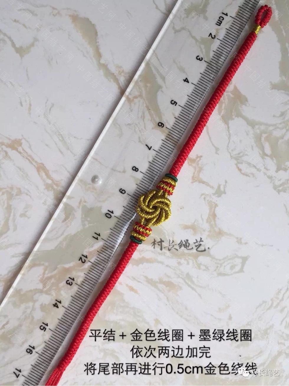中国结论坛 曼陀罗手绳  图文教程区 232824ww2r8ugdupwgwfrv