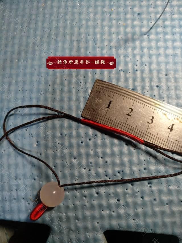 中国结论坛 一个珠子两线圈  图文教程区 003933llld55678l62ijl1