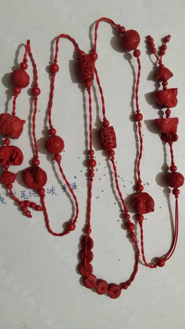中国结论坛 刚刚做完的腰链 红绳腰链可以随便带吗,做完之后怎么处理下面,戴腰链有什么讲究 作品展示 162923y4ds670u0au57ddd