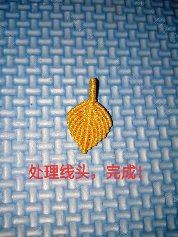 中国结论坛 金叶子教程  图文教程区 184549e5qjccbz1rz74lv8