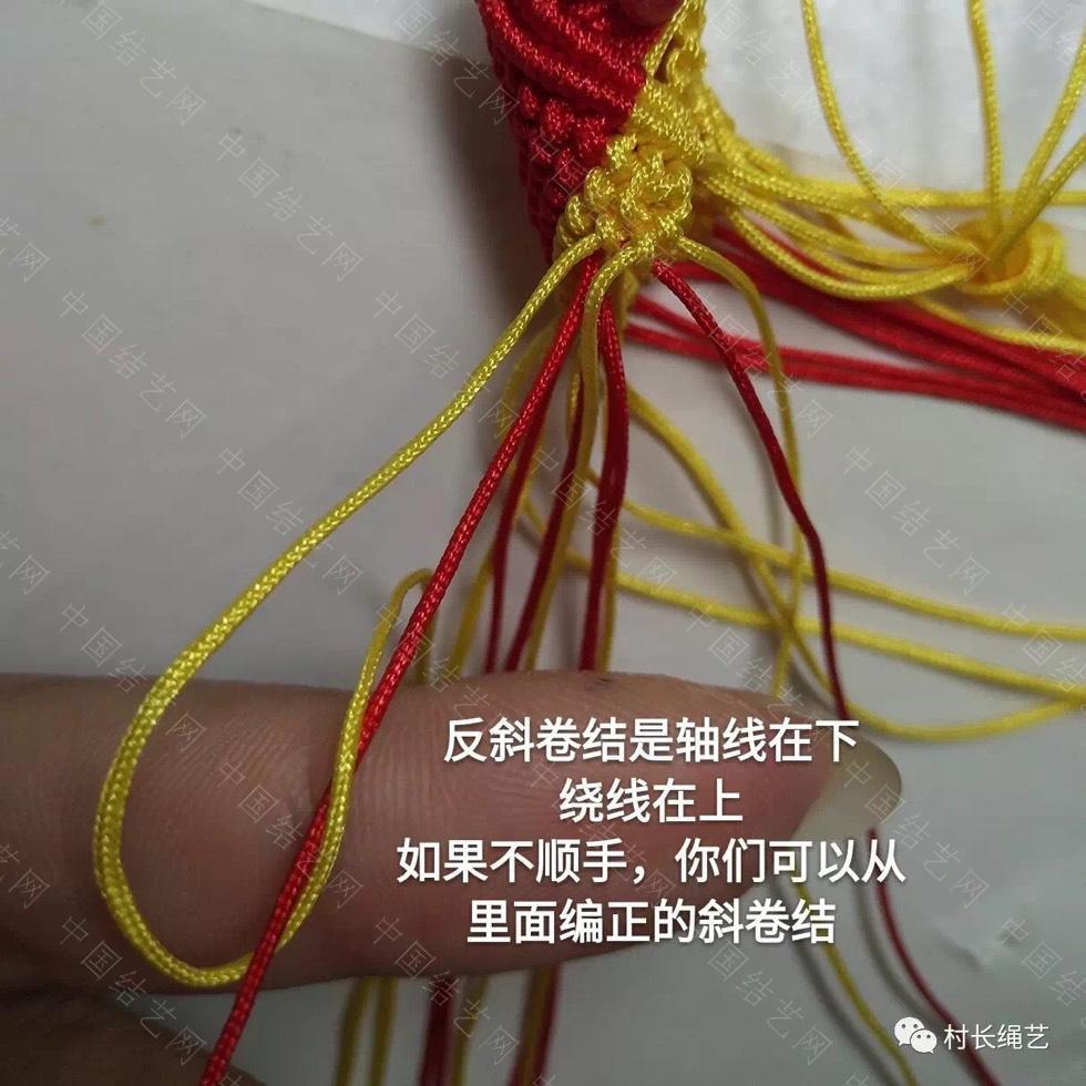 中国结论坛 立体小金鱼  立体绳结教程与交流区 201836dm9i85f5zwfc5m62