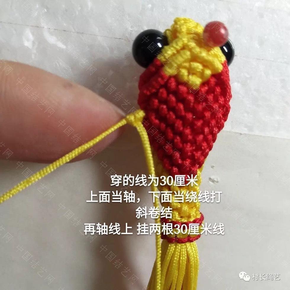 中国结论坛 立体小金鱼  立体绳结教程与交流区 201911swq2y2n3oryt1z11
