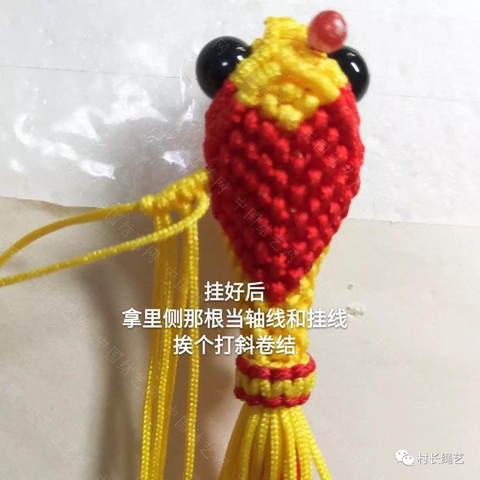 中国结论坛 立体小金鱼  立体绳结教程与交流区 201917he0s0l0nle3nxnt3