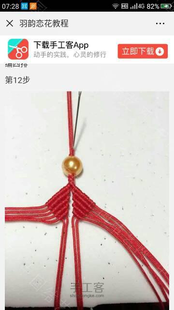 中国结论坛 教程,是若雪老师的  图文教程区 074231na2negrpvvtgzt72