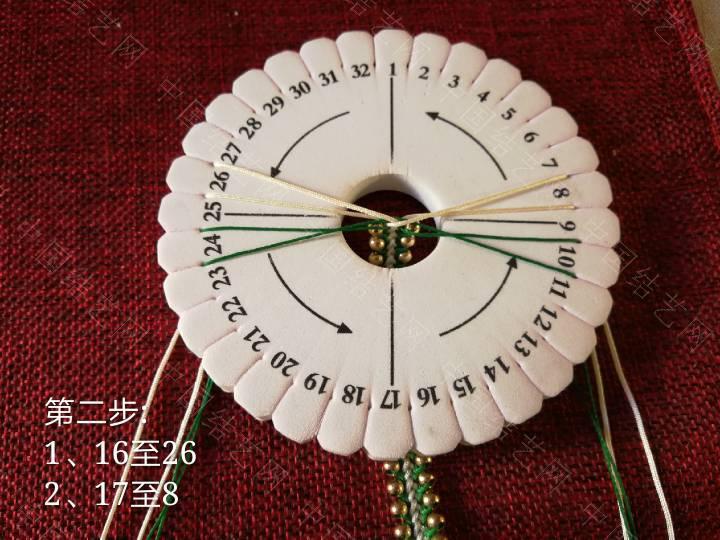 中国结论坛 包石头吊坠  图文教程区 121655xoqo1xr8qo8jh3x1