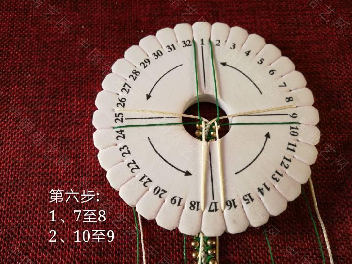 中国结论坛 包石头吊坠  图文教程区 121657m93ds113wjuljz1s