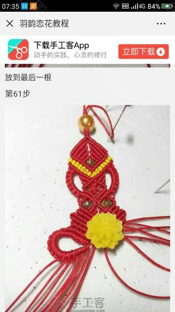 中国结论坛 接上个  图文教程区 213541av8j8t8bifp6b9v5