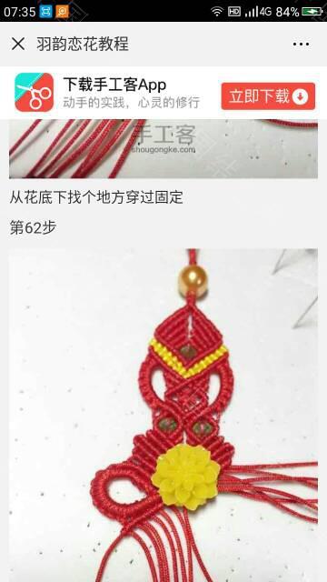 中国结论坛 接上个  图文教程区 213541zpenyn3yaxpnxure