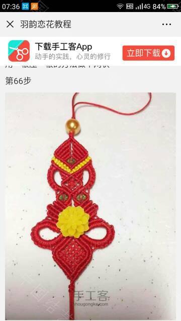中国结论坛 接上个  图文教程区 213544unl77kfwxcanl4f1