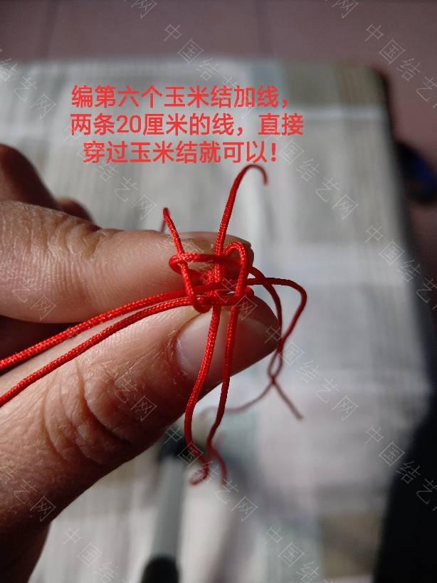 中国结论坛 七彩葫芦教程  立体绳结教程与交流区 173321m73iinaurz2hchz7