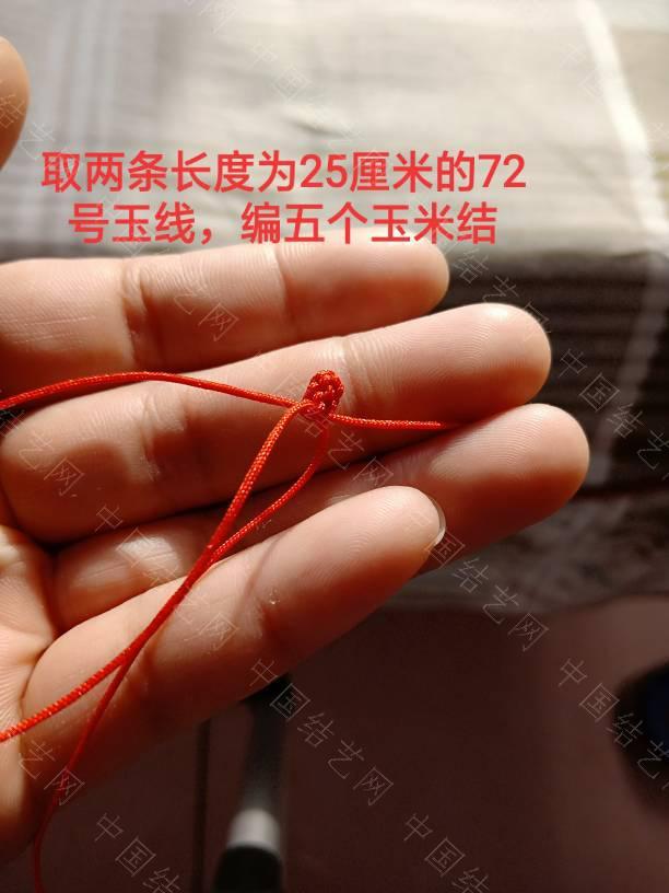 中国结论坛 七彩葫芦教程  立体绳结教程与交流区 173321sdokoko86saoeeaa