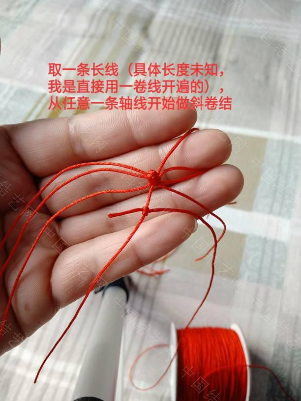 中国结论坛 七彩葫芦教程  立体绳结教程与交流区 173323qoja0j4e8mbob88o