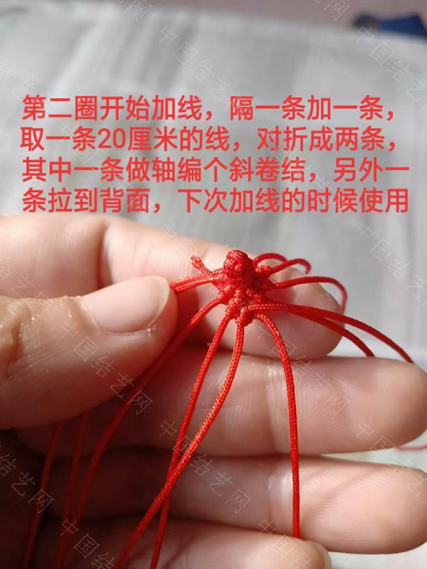 中国结论坛 七彩葫芦教程  立体绳结教程与交流区 173323xd046hriiu93qwdi