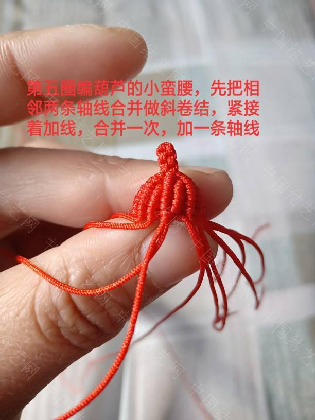 中国结论坛 七彩葫芦教程  立体绳结教程与交流区 173325po4iz8uzs48xxp4o