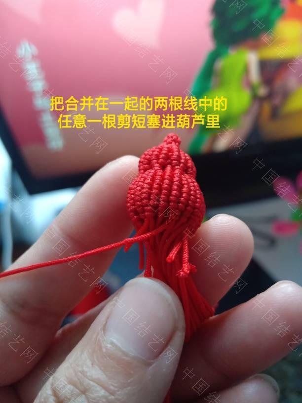 中国结论坛 七彩葫芦教程  立体绳结教程与交流区 173328kaeci143hevkphat