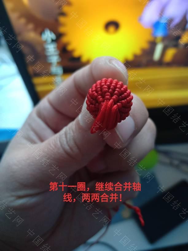 中国结论坛 七彩葫芦教程  立体绳结教程与交流区 173329x3nm3gu33t6n3a8n
