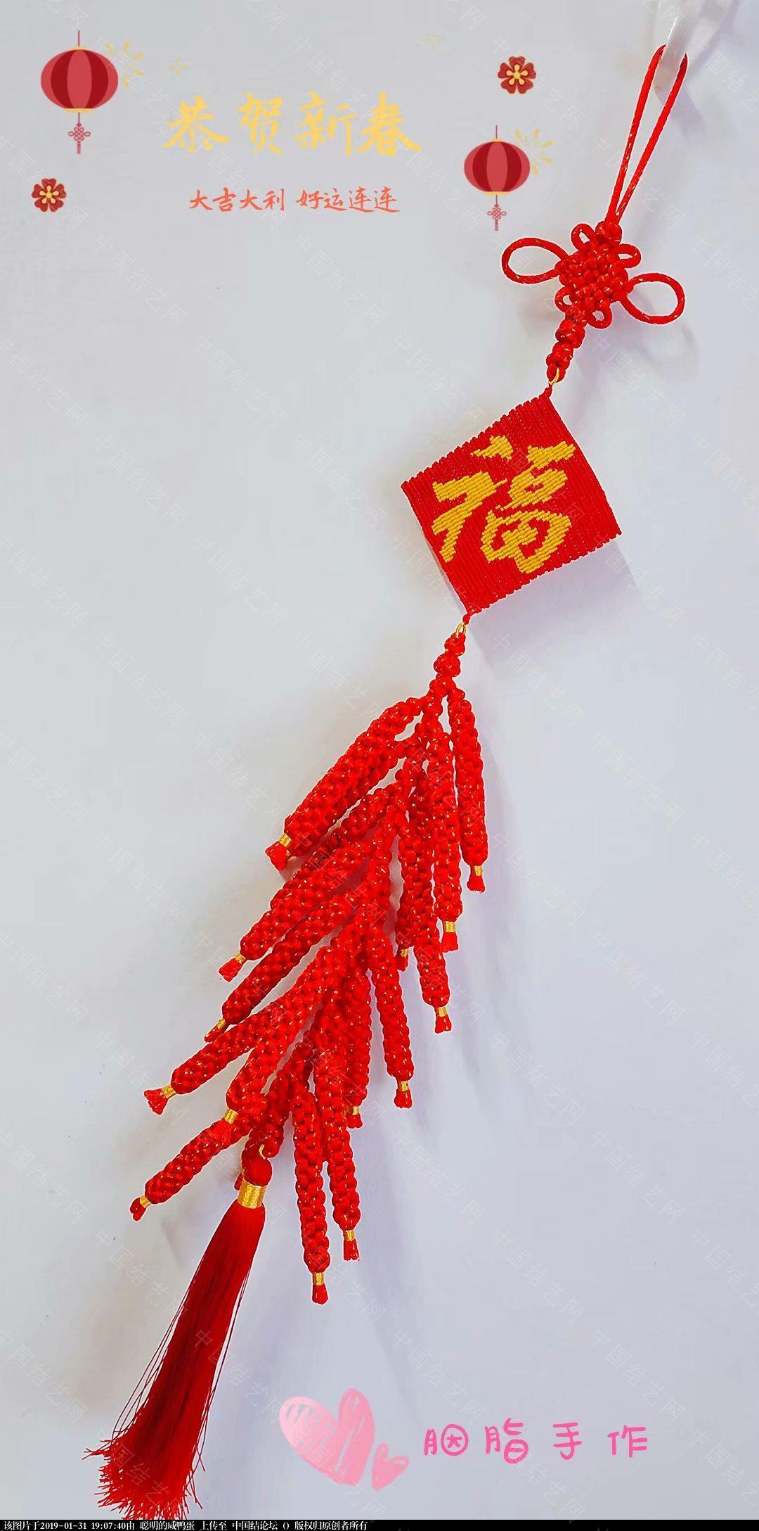 中国结论坛 红红火火小鞭炮 儿时小鞭炮,老式小鞭炮,自制小鞭炮,儿童小鞭炮,小鞭炮 作品展示 190704oobhyijioe8knihq