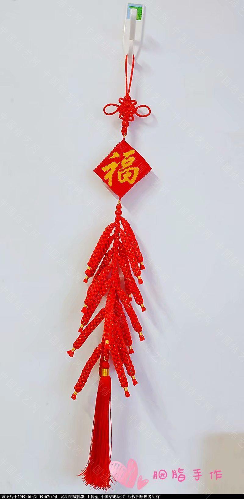 中国结论坛 红红火火小鞭炮 儿时小鞭炮,老式小鞭炮,自制小鞭炮,儿童小鞭炮,小鞭炮 作品展示 190704y94rx3yx6o488ro9
