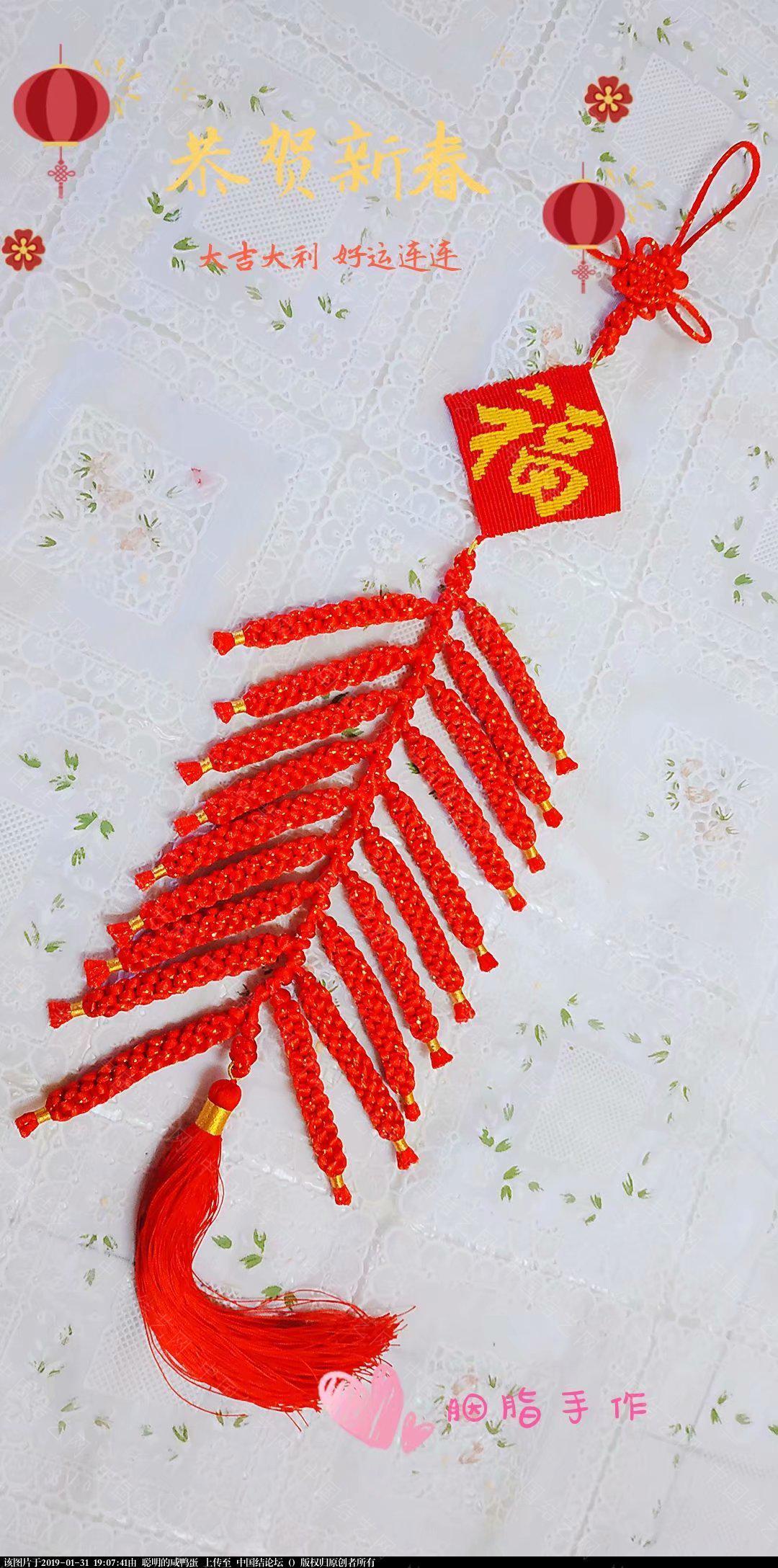 中国结论坛 红红火火小鞭炮 儿时小鞭炮,老式小鞭炮,自制小鞭炮,儿童小鞭炮,小鞭炮 作品展示 190705sgagg87gab5t7vy6
