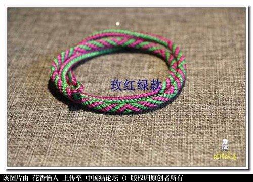 中国结论坛 请问这种九眼的手链是什么结  结艺互助区 221022pdnnhfhjhhm6ff41