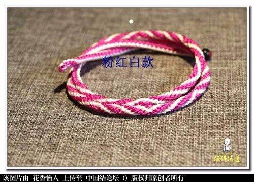 中国结论坛 请问这种九眼的手链是什么结  结艺互助区 221031hgx3bh22cc392xd9