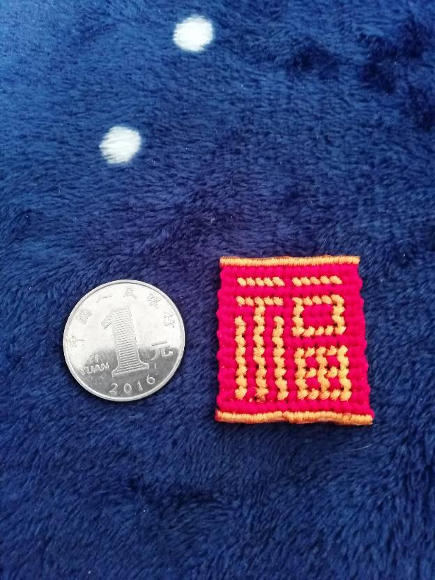 中国结论坛 新春快乐,吉祥如意! 吉祥如意花真名叫什么,吉祥如意是代表什么,吉祥如意的下一句是啥,新春快乐的图片,吉祥如意下一句 作品展示 010004wkdp8bfbwkqhxjq6