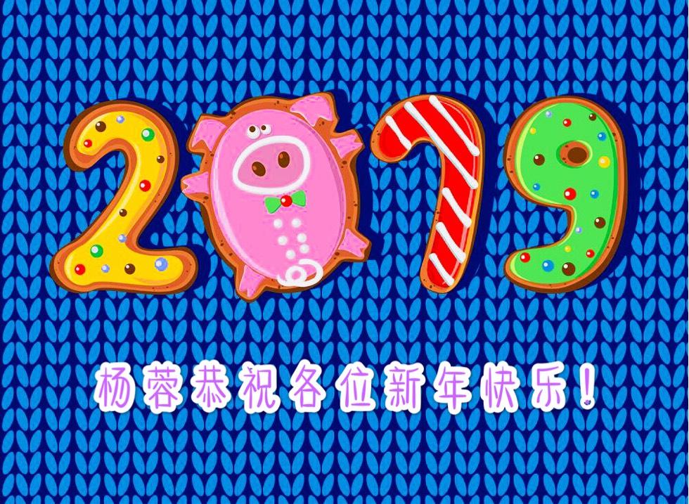 中国结论坛 新春快乐!  作品展示 012203hf9qimmmhh849lgz